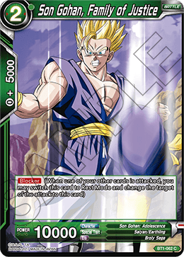 Son Gohan, Family of Justice