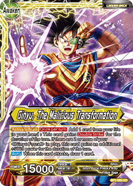 Ginyu, The Malicious Transformation