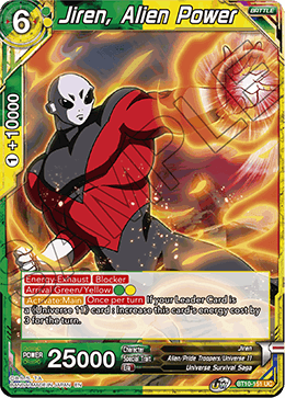 Jiren, Alien Power