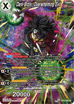 Dark Broly, Overwhelming Evil
