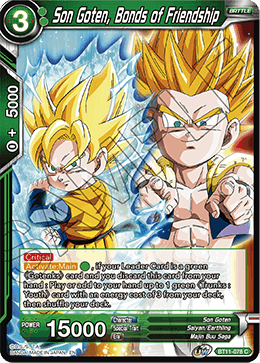 Son Goten, Bonds of Friendship