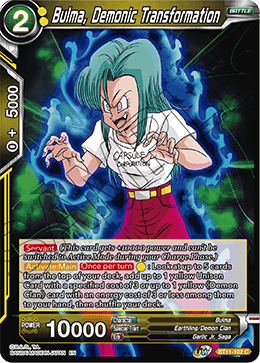 Bulma, Demonic Transformation