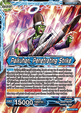 Paikuhan, Penetrating Strike