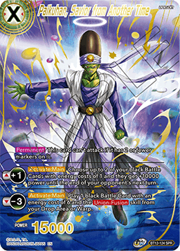Paikuhan, Savior from Another Time