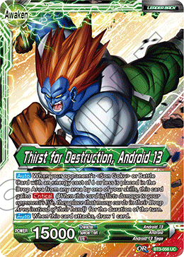 Thirst for Destruction, Android 13