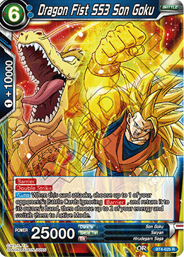 Dragon Fist SS3 Son Goku