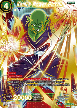 Kami's Power Piccolo