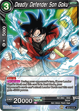 Deadly Defender Son Goku