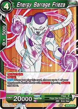 Energy Barrage Frieza