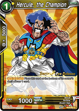 Hercule, the Champion