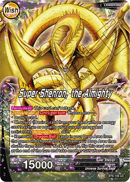 Super Shenron, the Almighty