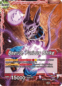 Beerus, Furious Strike