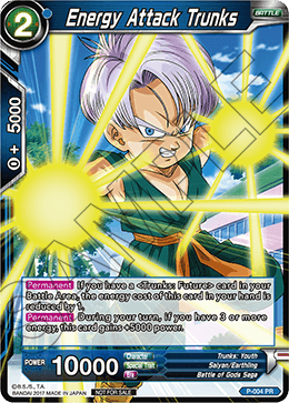Energy Attack Trunks