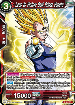 Leap to Victory Dark Prince Vegeta