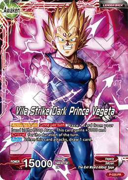 Vile Strike Dark Prince Vegeta