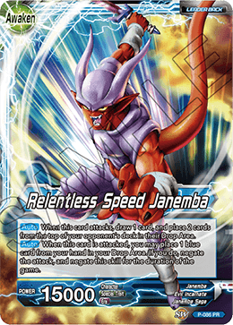 Relentless Speed Janemba