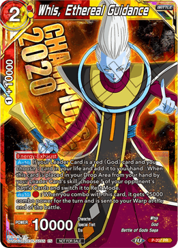 Whis, Ethereal Guidance