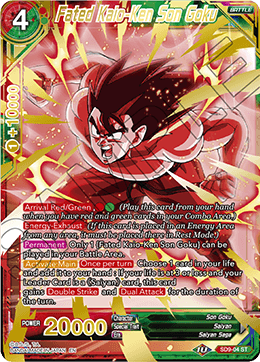 Fated Kaio-Ken Son Goku