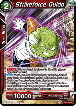Strikeforce Guldo