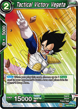 Tactical Victory Vegeta