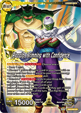Piccolo, Brimming with Confidence