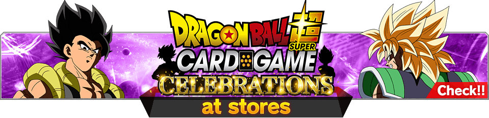 DBSCG Celebrations at stores