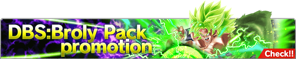 Broly Pack promotion