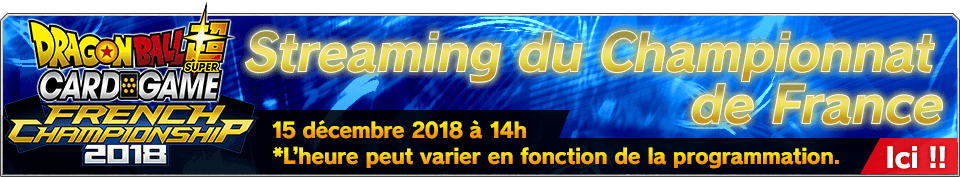 Streaming du Championnat de France