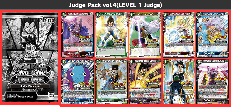 Judge Pack vol.4(LEVEL 1 Judge)