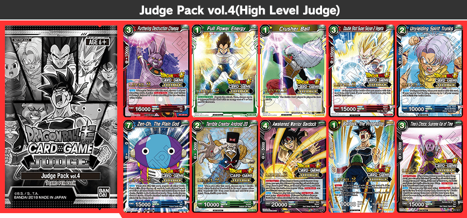 Judge Pack vol.4(High Level Judge)