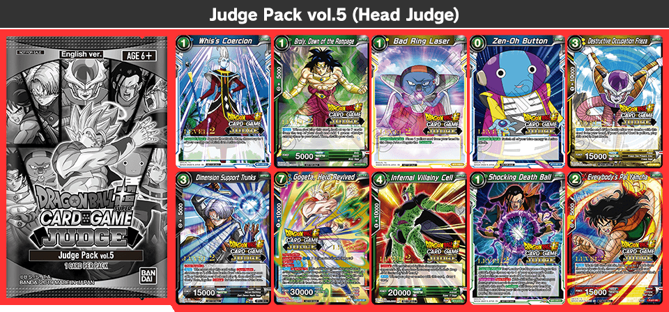 Judge Pack vol.5(Head Judge)