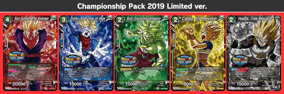 Championship Pack 2019 Limited ver.