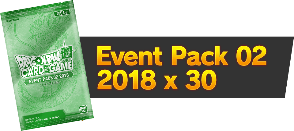 Event Pack 02 2018