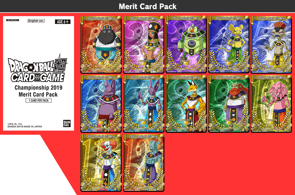 Merit Card Pack