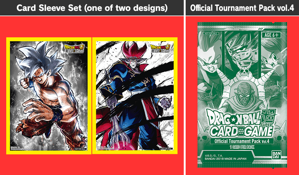 Sleeves (one of two designs) / Booster pack (multiple)