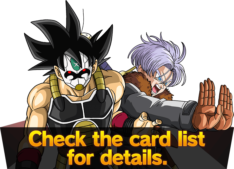 Check the card list for details.