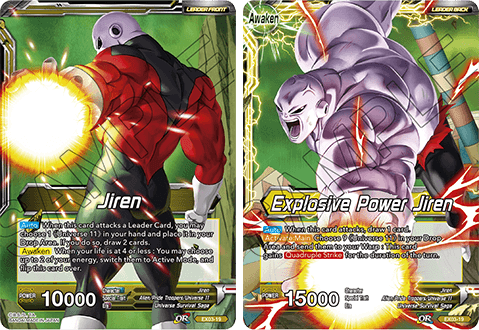 Dragon Ball Super Card Game Ultimate Box Dbs Be03 Product