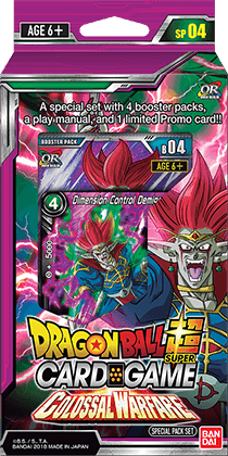 SPECIAL PACK SET~CROSS WORLDS~【DBS-SP03】