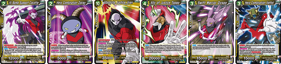 Universe11 -Wield the power of justice with Universe 11's Pride Troopers!!