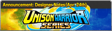 Announcement: Designer Notes(Apr. 24th)