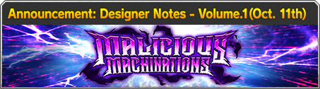 Announcement: Designer Notes - Volume.1(Oct. 11th)