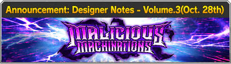 Announcement: Designer Notes - Volume.3(Oct. 28th)
