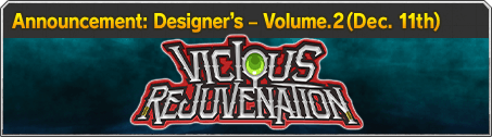Announcement: Designer's – Volume.2(Dec. 11th)