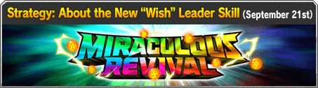 "STRATEGY: About the New ""Wish"" Leader Skill"