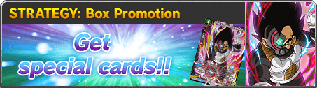 STRATEGY: Box Promotion