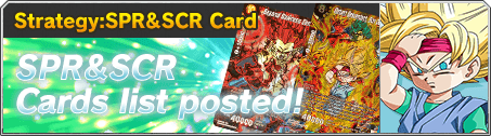 Strategy:SPR&SCR Card