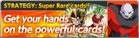 STRATEGY : Super Rere cards!!